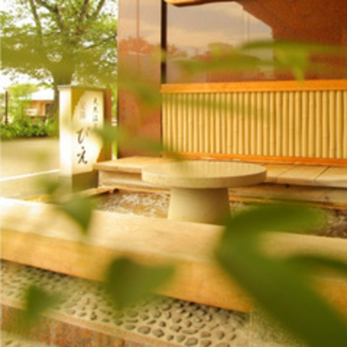 温泉効果をジワジワ感じられる『温泉足湯』