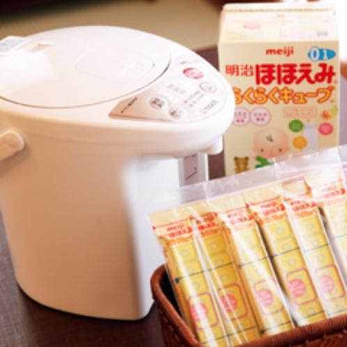 調乳ポット(70℃設定可能)&ミルクセット