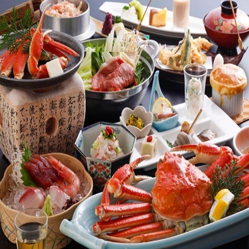 1人2杯以上 6種の調理法で味わう蟹会席