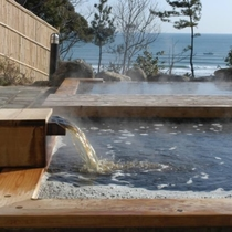 Give it a try Onsen, open-air hot spring with amaz