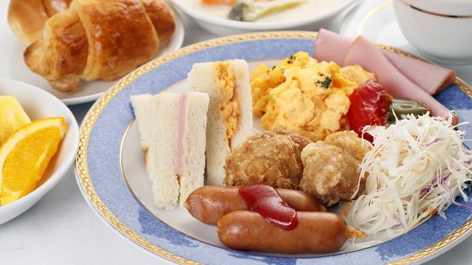 【期間限定!】無料朝食(和洋バイキング)付プラン