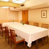 会議室「青葉」
