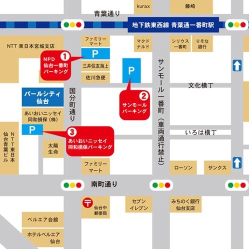 契約駐車場※詳しくは施設情報の「駐車場のご案内」ページをご覧ください。