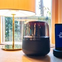Smart speaker,Handy