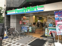 There is a convenience store a 4-minute walk.