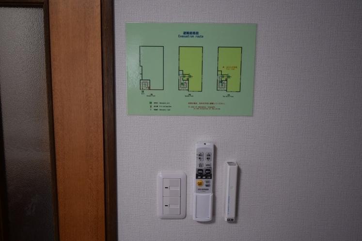 避難誘導図、常備灯
