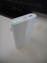 free to use mobile Wi-Fi router