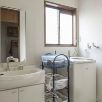 Spacious washing room