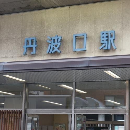 最寄りの 丹波口駅