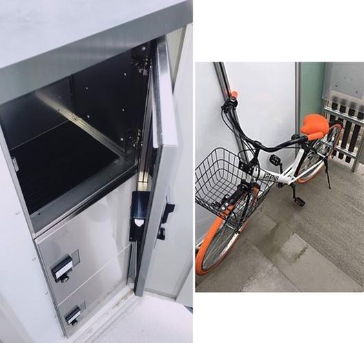 宅配ボックス・レンタルサイクル