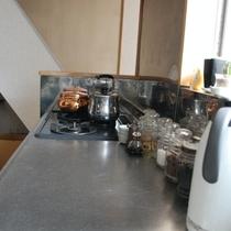 台所 Kitchen