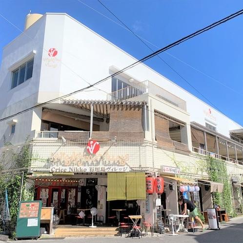島一番の繁華街「美崎町」いつも活気であふれています。