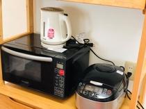 電子レンジ、電気ケトル、炊飯器をご用意しています