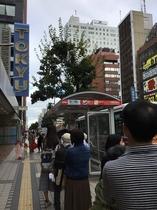 札幌駅前TOKYUバス停1番