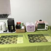 コーヒーメーカー・トースターetc