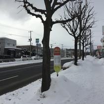 バス停:札幌国際大学前