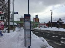 清田2条1丁目バス停へ徒歩4分