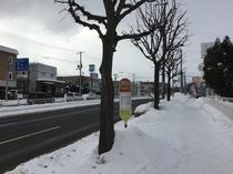 札幌国際大学前バス停へ徒歩2分