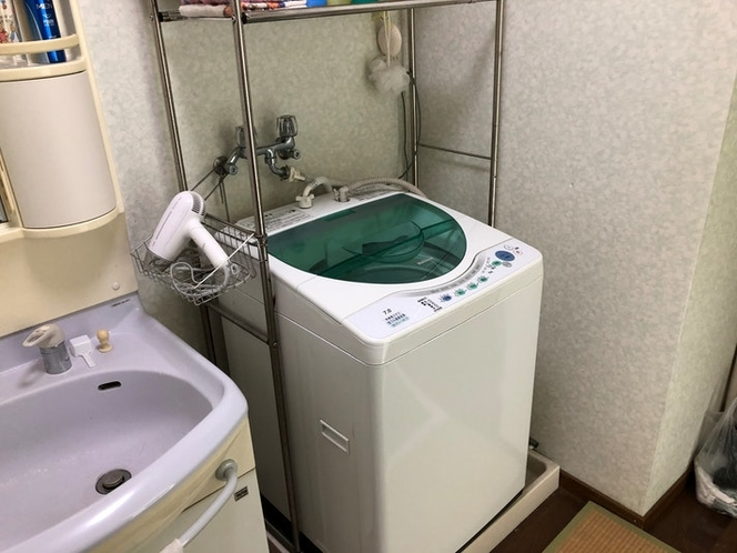 洗濯機もご自由にご利用ください