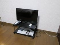 洋室専用のテレビ(地デジ、BS対応)