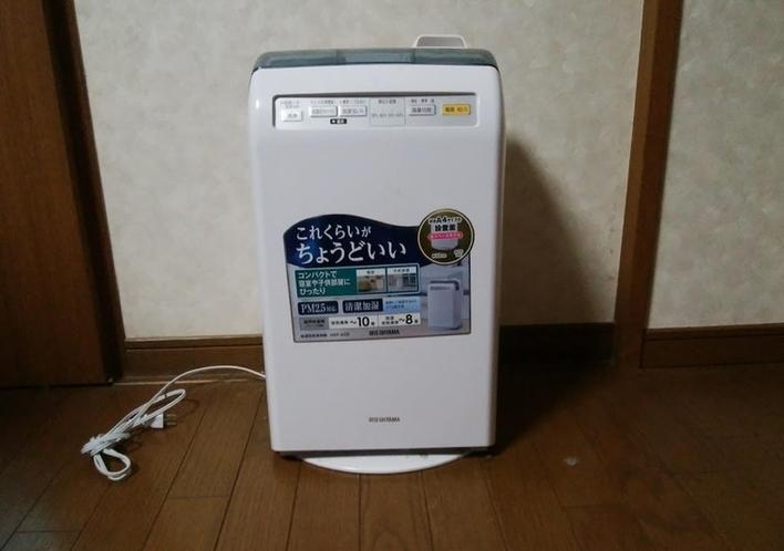 加湿空気清浄機1台。(希望があれば無料でお貸しします。)