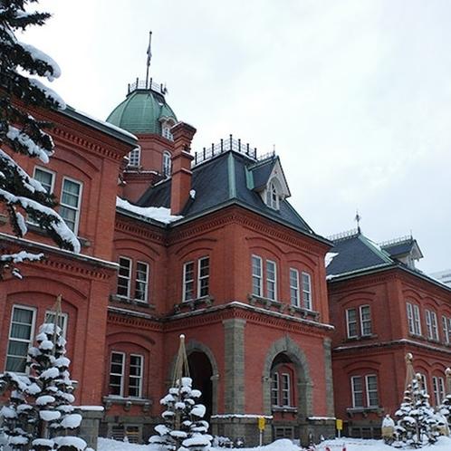北海道庁旧本庁舎