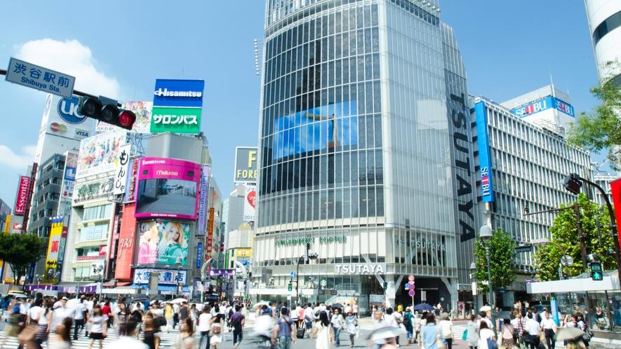 <周辺>渋谷(電車約5分)