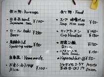 即席食品や野菜を販売