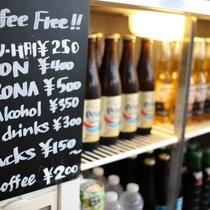 SPICE MOTEL OKINAWAではコーヒーフリー!その他ドリンクも購入できます