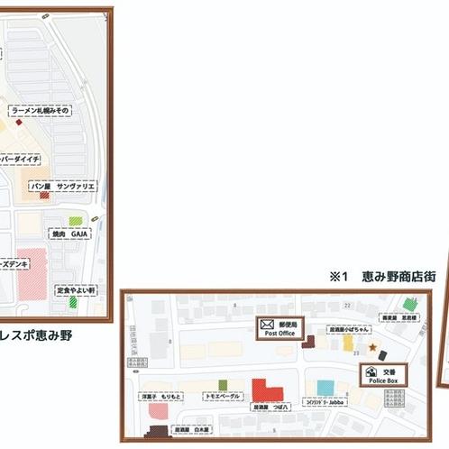周辺地図2