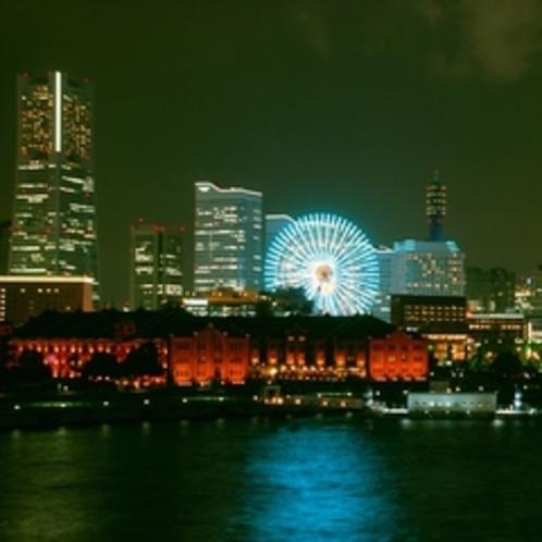 ★みなとみらい地区夜景★・・・日本有数の綺麗な夜景をお楽しみ下さい♪