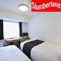 エコノミーシングル+エキストラ お部屋の広さ15㎡・シングルベッドが2台(110cm幅&90cm幅)