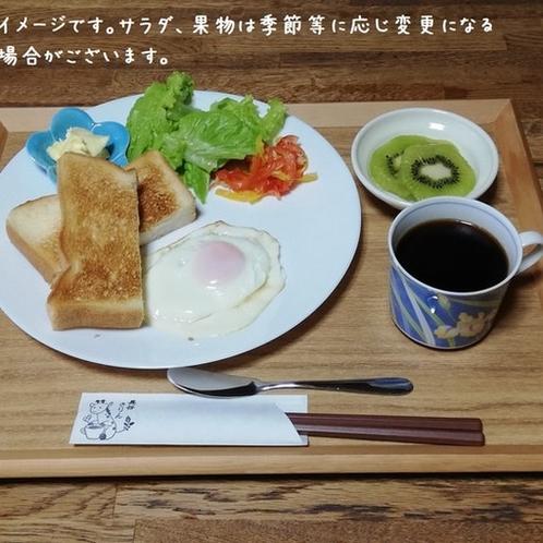 朝食:トーストセット