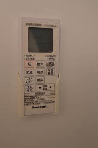 暖房換気乾燥機