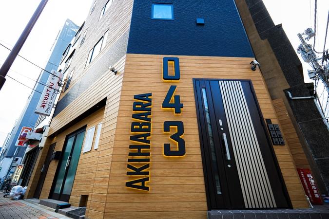 043AKIHABARA−秋葉原駅と上野駅すぐ【Vacation STAY提供】