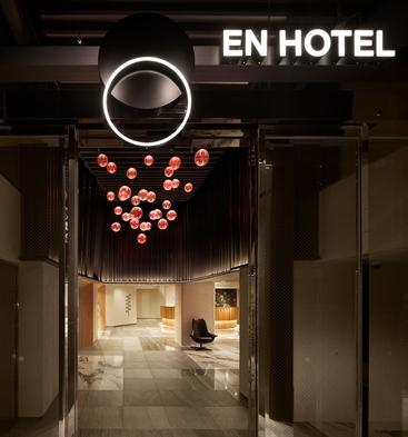 【EN HOTEL×ワーケーション】街中の喧騒を離れてお過ごしいただける5Days〜□■素泊り