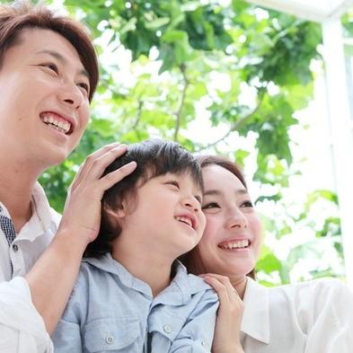 【夏旅セール】夏休みはカップル・ファミリー・友達とEN HOTEL Kyotoへステイ!朝食付プラン