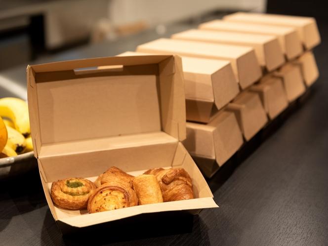 お部屋や外出先など、お好きな場所でお召し上がりいただくための朝食バッグもご用意