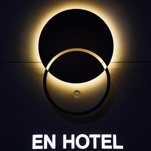 EN HOTEL LOGOのサイネージ(夜)