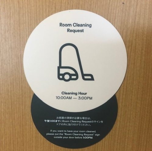 Room Cleaning Request(お掃除が必要な際は、入口に張り付けて下さい!)
