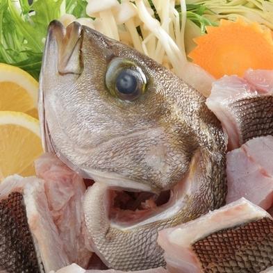 やまぐち幕末ISHIN★天然鮮魚の幸盛りお頭付き★維新の地をめぐる旅プラン