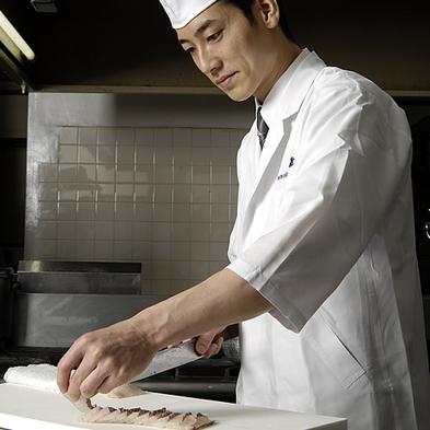 【食で心まで満たされる旅を♪】料理長の目利きにて厳選★萩見島おまかせ極み食材コース