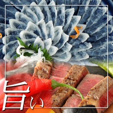 【活き〆とらふぐ×特選ロース和牛】〜一味も二味も違うこだわり自慢のとらふぐ料理をお楽しみ下さい〜