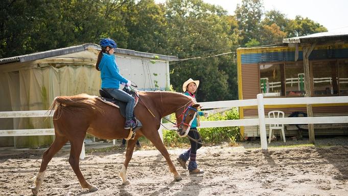 【乗馬体験】穏やかな田舎道を馬と歩く至高の癒し旅