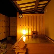 スイートルーム檜扇 客室露天風呂