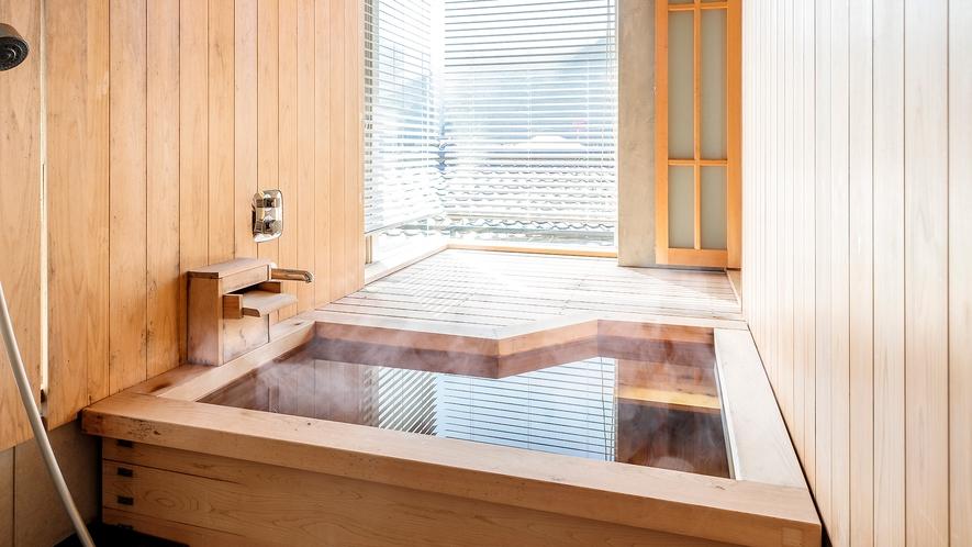 【野路菊(のじぎく)】客室温泉付スイートルーム
