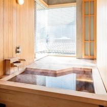 スイートルーム野路菊 客室温泉