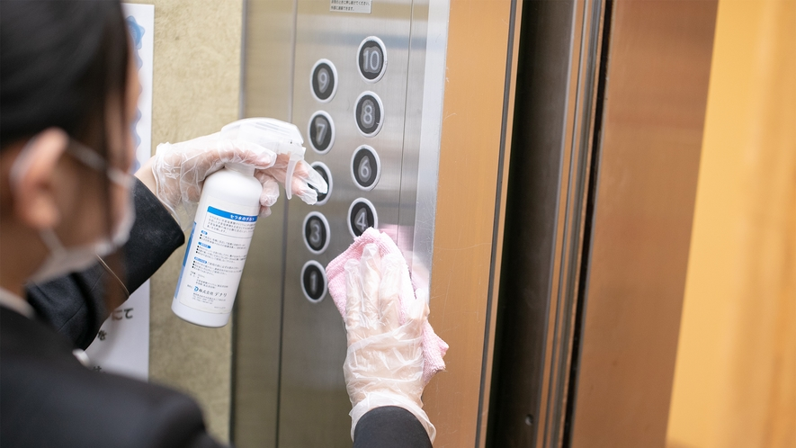 感染症対策エレベーターなどの共有スペースはアルコール除菌をおこなっております