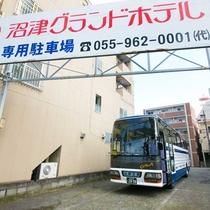 大型バス・トラック利用OK!1泊2000円でご駐車頂けます。