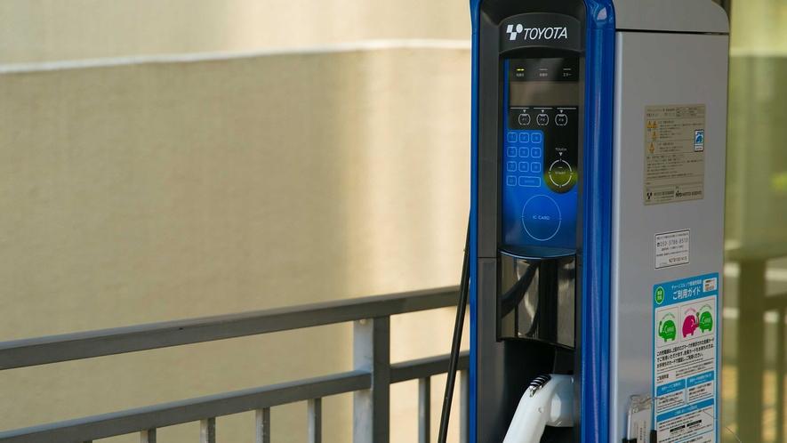 遠出も安心♪当館は電気自動車充電スタンド設置(スマートオアシス対応)施設です!
